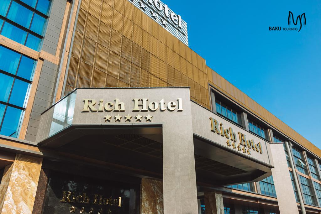 نمای هتل ریچ