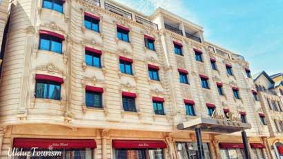 هتل اطلس (5 ستاره)